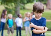 """學生犯了錯,家長說:""""他還只是個孩子,別和他一般見識"""",你怎麼看?"""