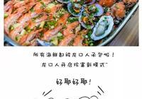 龍口人才是生吃螃蟹的鼻祖!天冷之前趕緊醃點,能吃半年!
