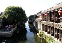 我想去江浙省一帶遊古鎮,請大家推薦一個最值得去的地方?