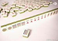 你打麻將經常輸嗎?學會這幾條必勝技巧,從此遠離打麻將輸錢!
