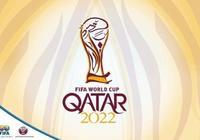斷交風波會斷送卡塔爾世界盃?