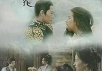 楊洋劉亦菲電影版《三生三世》預告一出, 為何網友的評論都炸了?