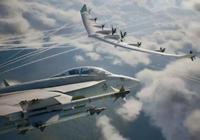"""人類在現實中曾多次嘗試過《皇牌空戰7》裡的""""飛行母艦"""""""