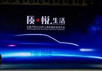"""大眾設計師中國""""首秀""""車來了,網友:眾泰請對人啦!"""