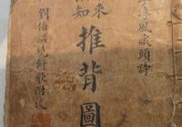 袁天罡和李淳風到底誰更厲害,看看他們為自己選的墓地就知道了