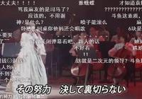 人氣小姐姐渡邊麻友畢業,AKB48損失大了