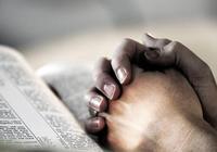 怎樣解釋聖經