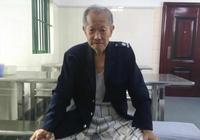 上海救助站:七旬老人被救助,穿藏藍色保安制服、白蘭豎條紋睡褲