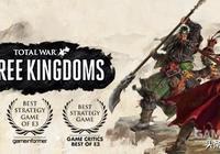 《全面戰爭:三國》發售日期推遲,開發者希望玩家理解