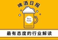 """今夏神仙打架,哪款啤酒能""""君臨天下""""?"""