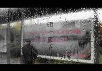 未來3天哈爾濱多降雨天氣 注意天氣變化