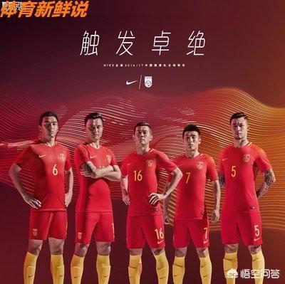 如果國足成功歸化了李可、布朗寧、阿蘭、埃爾克森這四個人,2022世界盃會出線嗎?