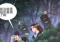 搞笑漫畫:老杜和美女被困密室,綁匪在玩密室逃脫?