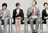 找工作,在Boss直聘上跟老闆談的,靠譜嗎?