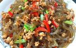 肉末炒粉條的家常做法,輕鬆吃出美味與健康,速來圍觀吧!
