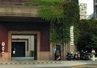 中國有座監獄被稱遠東第一大監獄:日本戰犯在此處死,至今仍在用