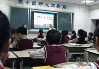 大學老師70歲還在講臺上,中小學教師到了50歲就幹不動了,你認為是什麼原因?