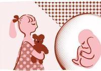 百年暴力:女性不想要孩子,憑什麼要感到內疚?