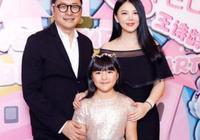 9歲王詩齡近照曝光,樣貌和李湘複製黏貼,網友:變化太大了吧!