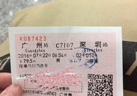 香港半日遊,不算遊記的遊記