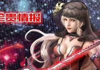 FFBE國服全新功能追加!通關任務可獲得《最終幻想13》雷光
