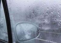 清晨發現車玻璃上結了一層冰,你處理的方法對嗎?