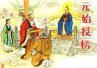 你認為《西遊記》中菩提老祖和鴻鈞老祖哪個更厲害?