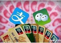 一個人不帶現金銀行卡只帶手機,微信有很多錢,到全國去旅遊,消費只用微信支付可行嗎?