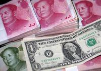 人民幣會超過美元,成為第一大儲備貨幣嗎?