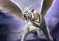 周穆王西征時帶回來兩頭神獸,我們在《山海經》裡找到了它