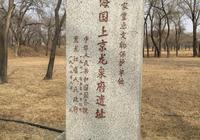黑龍江牡丹江這七個地方被國家重點保護,看看都是些啥寶貝?