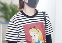 26歲楊紫與24歲鞠婧禕,撞衫同款T恤,小個子不輸大長腿!