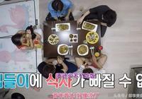 在韓國只有來尊貴客人主人才會做的菜!中國網友:這吃的太差了!