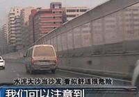 鄭州一面包車司機水泥大沙當車座,歪門邪道很危險