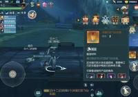 《劍網3:指尖江湖》手遊黑玄晶熱度勝過端遊,中氪玩家不甘心罷了
