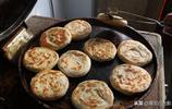 山西農村大媽20年專做這種農家傳統蔥油餅,1元1個,1天能賣800個