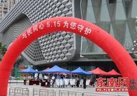 中國人民銀行福清市支行開展反洗錢宣傳活動