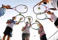 你是專業的網球教練嗎?