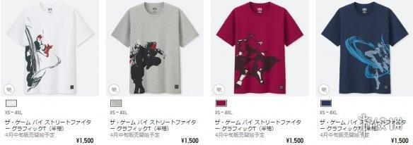 優衣庫最新聯動!新款《街頭霸王》T恤4月15日發售!