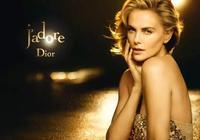 Dior:奢侈品行業的推動者