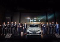 新BMW 7系在滬正式上市,售價82.8-242.8萬元