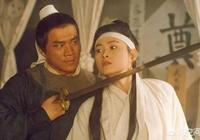 《水滸傳》武松殺嫂請街坊為證,為何恰好請了四人?