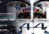F1法國站正賽前信息 邁凱倫車隊包攬第三排 創造三年最佳排位