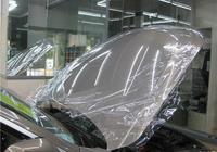現在給汽車貼隱形車衣的比較多,車身貼膜對車子有哪些好處?