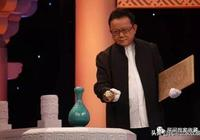 王剛:收藏是我拼命工作的動力