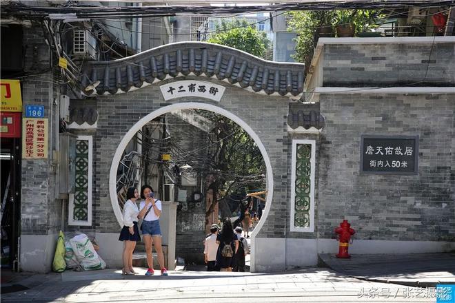 廣州最美老街,曾破敗險遭拆棄,現逆襲為打卡網紅地