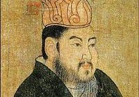 隋煬帝老婆的戰俘生活