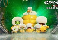 《憤怒的小鳥2》國內定檔8月16日 豬鳥聯手開啟爆笑萌賤大冒險