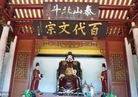 韓愈與神仙的故事