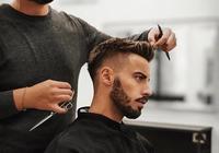 為什麼有些理髮師剪頭的時候都要問多久剪一次頭髮?這個有什麼套路嗎?